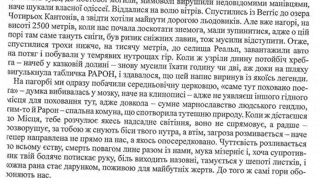 traduction-ukrainienne